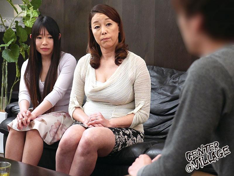 我が家の美しい姑 青井マリ - ヌルフリ無修正 fc2 xvideos pornhub xhammer