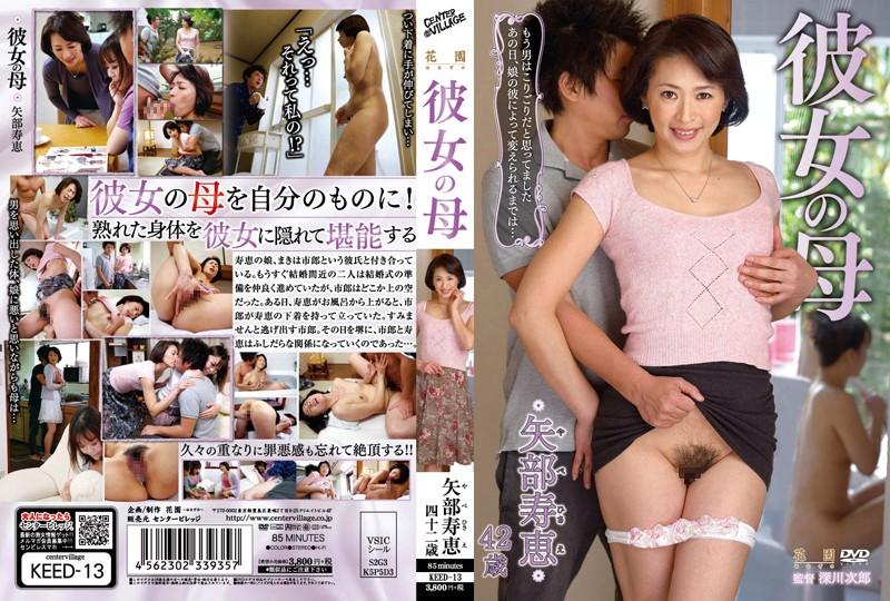 お風呂にて、熟女、矢部寿恵出演の中出し無料動画像。彼女の母 矢部寿恵