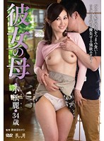 (h_086keed00017)[KEED-017] 彼女の母 小松麗 ダウンロード