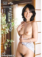 (h_086koa03)[KOA-003] 嫉妬に火照った母の柔肌 小林麻子 ダウンロード