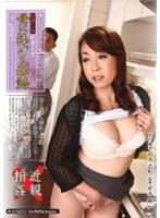 (h_086masxd54)[MASXD-054] 母親失格シリーズ 母に捧げる物語 松坂聡子 ダウンロード