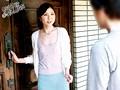 [MATU-094] 人妻講師のいやらしい浮きブラ授業 吉野由花