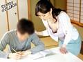 人妻講師のいやらしい浮きブラ授業 吉野由花 2