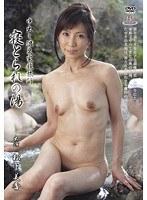 (h_086niwa00001)[NIWA-001] 中出し温泉家族旅行 寝とられの湯 松下美香 ダウンロード