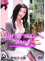 (h_086papa02)[PAPA-002] 初!AVデビュー、宮崎彩香 ダウンロード