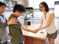 [QIZZ-033] おばさん家庭教師~お子さんの童貞卒業させてあげます~ 笛木薫