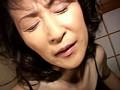 (h_086rosd06)[ROSD-006] 闇に悶える母と息子 葉山玖美 ダウンロード 32