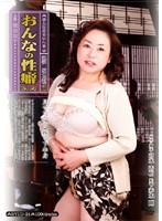 (h_086ryud24)[RYUD-024] おんなの性癖 柴田涼子 ダウンロード