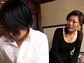 近親相姦 母の躾 大塚珠季 1