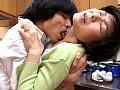 近親相姦母子熱愛 飯山菊江 サンプル画像 No.1