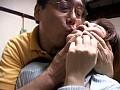 凌辱愛人 巨乳に戯れる父と息子 魚住里奈 サンプル画像 No.1