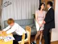 [TANK-026] 同僚の妻 夫の同僚に寝取られて中出しそして精飲まで… 吉岡奈々子