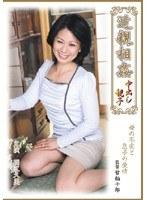 (h_086tnspd72)[TNSPD-072] 近親相姦中出し親子 岡江久美 ダウンロード