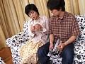 中出し手ほどき 母子姦通 飯山菊江 の画像8