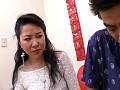 中出し手ほどき 母子姦通 松崎亜矢 の画像39
