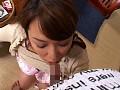 (h_086tnspd85)[TNSPD-085] 近親相姦中出し親子 藤咲ひな ダウンロード 7