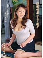「近親相姦中出し親子 息子に視姦され欲情する母 桜井綾乃」のパッケージ画像