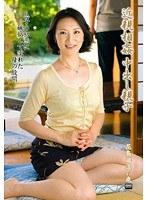 「近親相姦中出し親子 花島瑞江」のパッケージ画像