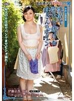 中出し近親相姦 洗濯で濡れて透けた母さんのボイン 伊藤京香 ダウンロード