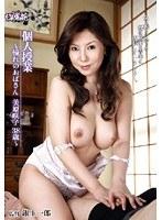 (h_086uuru00008)[UURU-008] 個人授業 〜憧れのおばさん 美原咲子38歳〜 ダウンロード