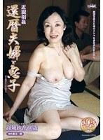 (h_086uuru00072)[UURU-072] 近親相姦 還暦夫婦と息子 高城紗香 ダウンロード