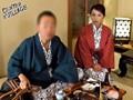 [YPAA-004] 僕の目の前で妻が他人のデカマラでイキまくっています。 青木玲