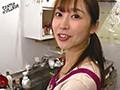 篠田ゆう胸糞注意 僕の妻が巨根に寝取られた件 篠田ゆう画像1