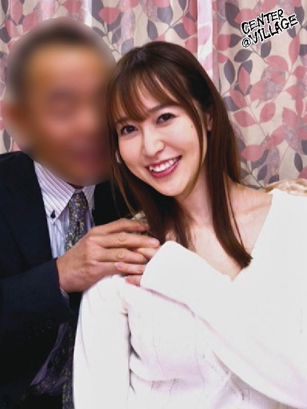 胸糞注意 僕の妻が巨根に寝取られた件 篠田ゆう の画像7