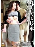 保坂友利子(保坂友利子) の画像