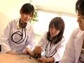 セレブ女医 癒しの手コキクリニック 2 20