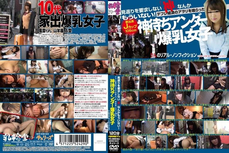 1000円以下「SD TENGA ディープスロート・カップ」(TENGA)