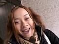 (h_093r18010)[R-18010] 渋谷18歳限定素人 ダウンロード 9