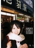 (h_093r18013)[R-18013] 埼京線 U-18無料案内所 援交一週間 ゆう ダウンロード
