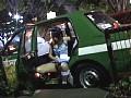 (h_093r18025)[R-18025] コミケでウワサの風俗タクシー ダウンロード 12