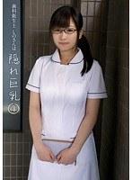 (h_094ktds00507)[KTDS-507] 歯科衛生士しのさんは隠れ巨乳 4 しの ダウンロード