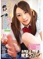 ツンデレ妹とドM兄 Vol.01