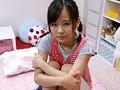 微乳の姉、加賀美シュナ出演のナカ出し無料ムービー。イモウト淫行 イモウトは小さい乳×無毛の性欲ペット 加賀美シュナ