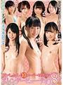 胸ぺったんスレンダービューティ女優10人スーパーセレクション連続セックス 8時間