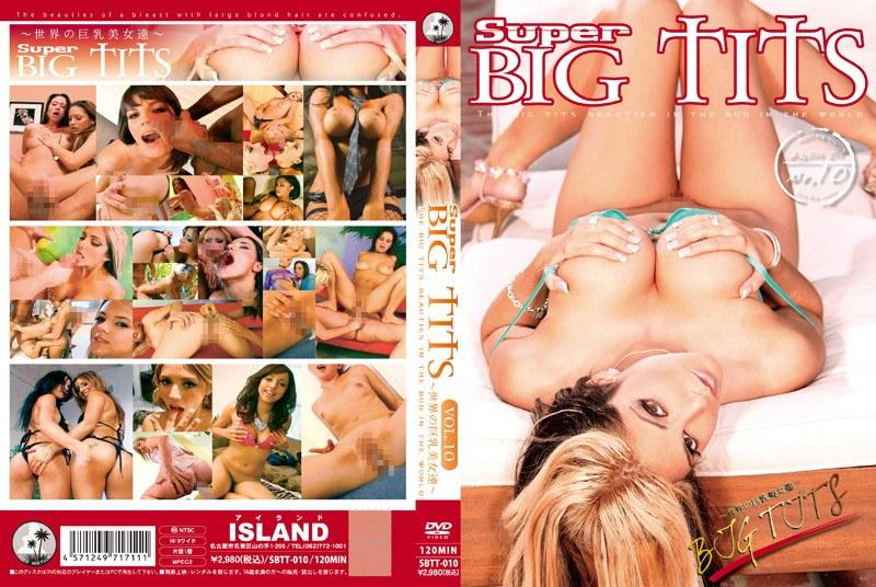SUPER BIG TITS 〜世界の巨乳美女達〜 VOL.10