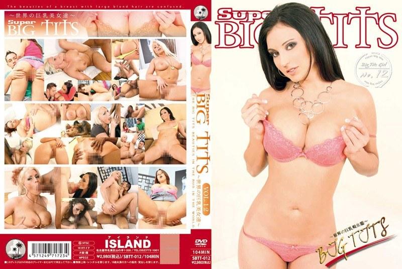 [SBTT-012] SUPER BIG TITS ~世界の巨乳美女達~ VOL.12