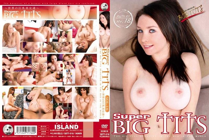 [SBTT-018] SUPER BIG TITS ~世界の巨乳美女達~ VOL.18