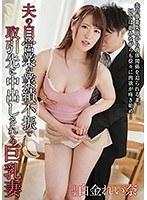&size(18)ミキ
