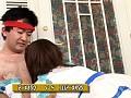 [KAIM-054] オタク女子VSオタク男子