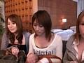 [KAIM-064] 素人娘をゲットしてマジ合コン 2