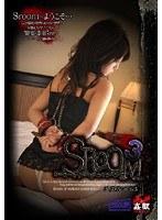SROOM 3 ダウンロード