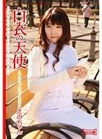 「白衣の天使 えみちゃん」のパッケージ画像