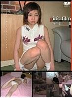 少女秘録 7