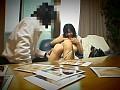 裏流出 人妻脅迫SEX vol.06 サンプル画像 No.1