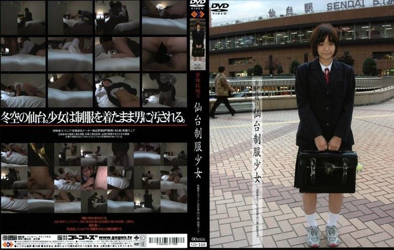 ホテルにて、制服の素人のフェラ無料えろ ろり動画像。密録投稿 3 仙台制服少女