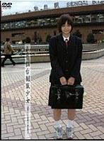 密録投稿 3 仙台制服少女